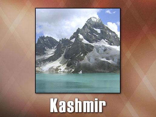 Kashmir Prayer Station